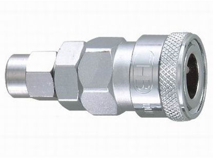 Picture of THB 5x8 Steel Quick Coupler Body - PU Hose End