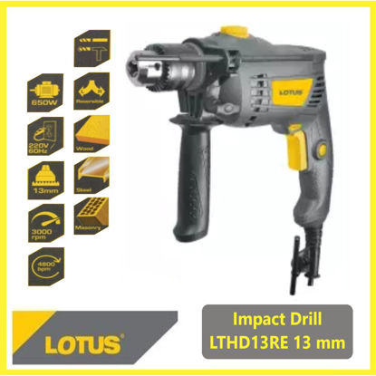 Picture of Lotus Impact Drill 13MM 650W LTHD13RE