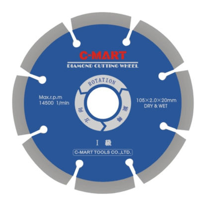 Picture of Diamond Cutting Wheel A0079