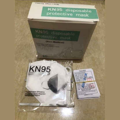 Picture of KN95 Face Mask 4Ply 10pcs/Box