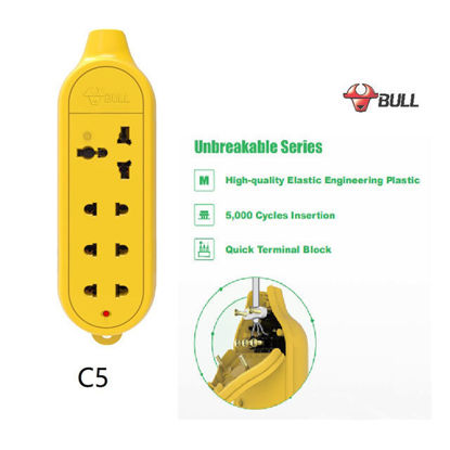 Picture of Bull Extension Board 4 Gang Rewireable Board Unbreakable (Yellow), C5